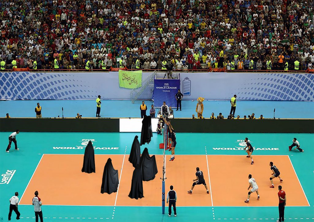 Digital print of veiled women playing volleyball against a male team